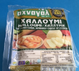 New special offer on Halloumi (pre-pack) blog image